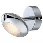 Globo 56217-1 Gilles Strahler Chrom LED