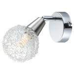 Globo 56039-1 Cicer Strahler Chrom E14 LED