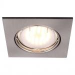 Globo 12341-3 Pittsburgh / Einbaustrahler Aluminium Nickel-Matt / 3xGU10 LED