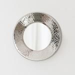 Holländer 288 2903 Spiegel Dessert Aluminium-Spiegelglas Silber