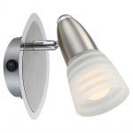 Globo 54536-1 Caleb Strahler Nickel-Matt Chrom E14 LED
