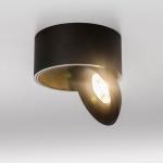 Licht-Trend Santa LED Aufbauleuchte schwenk- & dimmbar 980lm Schwarz