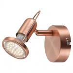 Globo 54383-1 Anne LED-Strahler Kupfer matt GU10 LED