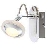 Globo 56955-1 Tommy Strahler Chrom Aluminium LED