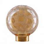 Paulmann Globe 60 Minihalogen Krokoeis gold 87558