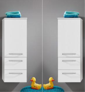 Hochschrank Badezimmerschrank Schrank Adamo weiß Hochglanz tiefzieh