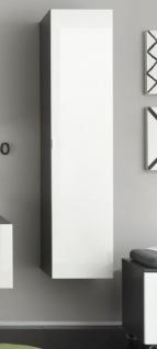 """Badezimmer: Hängeschrank """" Beach"""" Hochglanz weiß, grau (35x157 cm) mit Spiegel innen"""