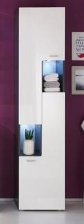 """Badezimmer: Hochschrank """" Tetis"""" Hochglanz weiß (40 x 180 cm)"""