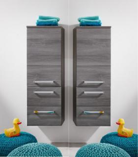 badezimmerschrank hochschrank g nstig online kaufen yatego. Black Bedroom Furniture Sets. Home Design Ideas