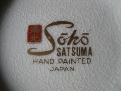 bezauberndes Porzellan Tellerchen Tellerchen Schälchen Soko Satsuma handbemalt - Vorschau 3
