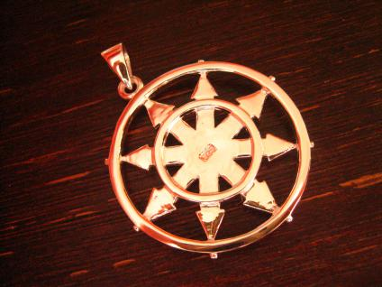 großer maritimer Anhänger Windrose Kompass Windrichtungen Pirat 925er Silber neu - Vorschau 3