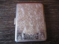 elegantes Art Deco Zigarettenetui Zigarilloetui passend für Visitenkarten silber