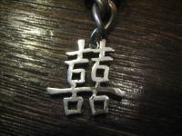 winziger Anhänger Bettelarmband 925er Silber Chinesisches Symbol doppeltes Glück