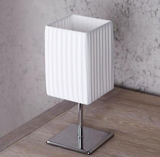 Nacht-Tischlampe Lampe in weiß aus Latex - Leuchte Licht Chromgestell - Vorschau 3