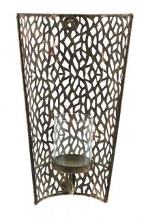 Wand-Kerzenhalter H30cm Metall Gold Kupfer Wandleuchte Teelichthalter Wanddeko