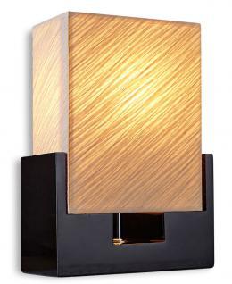 Tischlampe Lampe in beige aus handgeschöpftem Papier - Leuchte Licht