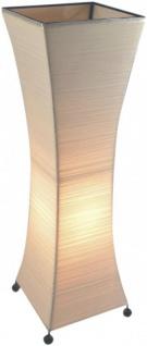 Stehleuchte Stehlampe weiß Natur 18x18cm Höhe: 50cm Standlampe Lampe