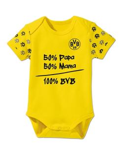 BVB Borussia Dortmund Babybody / Body *** Nur der BVB *** 17260500
