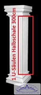 Styropor Säule 3Meter ESA45cm eckig kannelierte Säulenhalbschale zur Verkleidung als Leichtbau Säulenverkleidungen