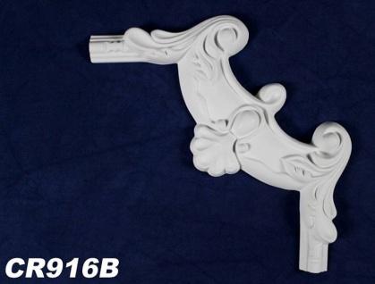 HX-CR916B Schmuck Segment zur Leiste CR916 Wand Deckenspiegel Zierelement 210x210mm