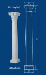 BI-S003 Grosse Säule 320cm Betonsäule mit korinthischem Kapitell und Sockel Garten Dekoration Eingang