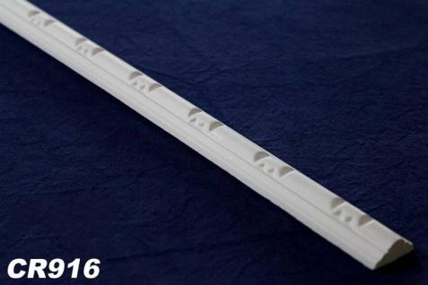HX-CR916 Dekorleiste für Wand- und Deckenspiegel Innenstuck PU Hartschaum Profil 22x9mm 200cm
