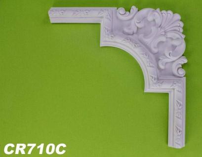 HX-CR710C Schmuck Eck Segmentbogen zur Flachleiste CR710 für Wand- und Deckenspiegel als Innenstuck Zierelement aus PU Hartschaum 330x330mm 1 Stück