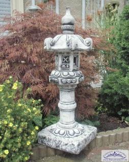 SA-N1633 Kleine Steinlaterne Stupa Japanlampe Gartendeko für ...