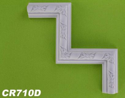 HX-CR710D Schmuck Eck Segmentbogen zur Flachleiste CR710 für Wand- und Deckenspiegel als Innenstuck Zierelement aus PU Hartschaum 235x235mm 1 Stück