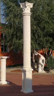BD-A005 Säule kanneliert 30cm Betonsäule mit Sockel und korinthischem Kapitell Höhe 380cm kürzbar für Garten Dekoration Eingang