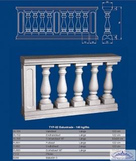 Typ-02 Balustrade 73cm hoch zur Gartend und Fassaden Dekoration und Mauerabschluss ohne Pfeiler 122cm lang - Vorschau 2