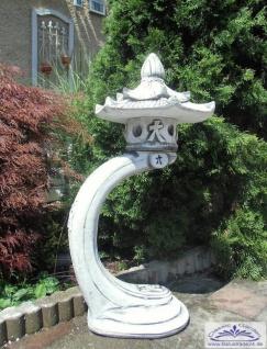 bd 2123 steinlaterne mit schriftzeichen pagode stupa japanlampe feng shui gartendeko 89cm 36kg. Black Bedroom Furniture Sets. Home Design Ideas