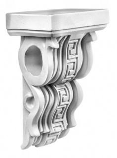 C2005 Schmuckwandkonsole mit Loch als Halterung für Vorhang Stange leichte Konsole aus Polyurethan Hartschaum 225x128mm