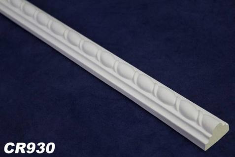 HX-CR930 Flaches Leisteprofil für Wand und Decken Innenstuck Profil aus PU Hartschaum 25x16mm 200cm