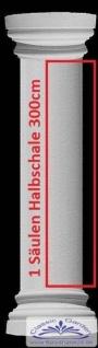 Styropor Säulen Halbschale 300cm SA55G runde glatte Oberfläche zur Verkleidung