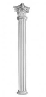 L4 Säule aus GFK mit Sockel und Säulenkapitell korinthisch als Dekosäule Durchmesser 225mm Höhe 242cm