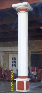BAD-A034 Säule kanneliert 30cm Betonsäule mit 60cm Postament Sockel und dorischem Säulen Kapitell 300cm