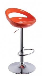 Drehstuhl Bürostuhl Stuhl - Sport - Kunstleder Schwarz - Orange
