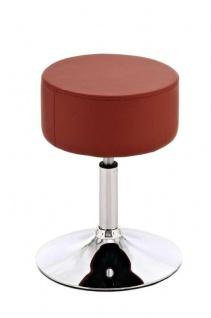Sitzhocker - Oskar - Hocker Schminkhocker Kunstleder Cognac