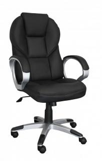 Drehstuhl Bürostuhl Chefsessel FERROL -Schwarz