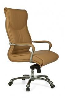 Drehstuhl Bürostuhl Chefsessel CALVIA -Caramel