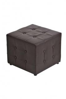 Sitzwürfel Sitzhocker - Cosimo - Hocker : Kunstleder Braun 44x44 cm