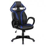 Drehstuhl Bürostuhl Chefsessel GAMING 2 - Schwarz / Blau