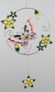Hängedeko Schmetterling aus Tiffanyglas in Grün Rot, 36 cm