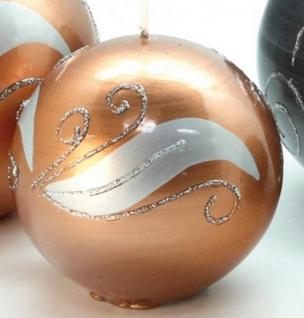 GILDE Kugelkerze in Kupfer mit Silberverzierung, 10 cm