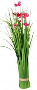 Künstliche blühende Cosmea-Blume als Bund, grün rot 62 cm