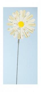 GILDE Gartenstecker Blume im 3D Format, braun, 16, 5 x 68 cm
