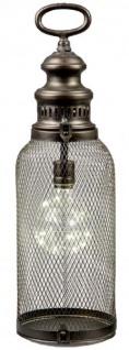 Trendige Laterne im nordischen Stil mit LED Beleuchtung 14x42 cm