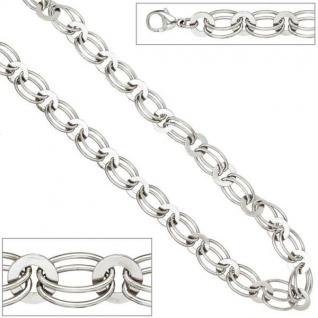 Halskette 925 Sterling Silber rhodiniert 45 cm Karabiner