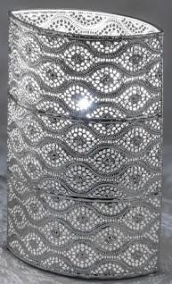 oval lampe g nstig sicher kaufen bei yatego. Black Bedroom Furniture Sets. Home Design Ideas